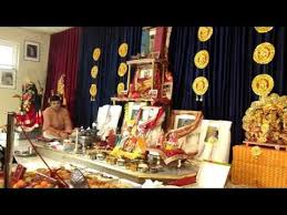 Dakshineswar Ramkrishna Sangha Adyapeath Somerset 3