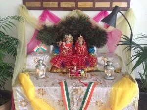 Holy Mission of Guru Nanak London