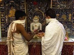 Jain Meditation International Center New York