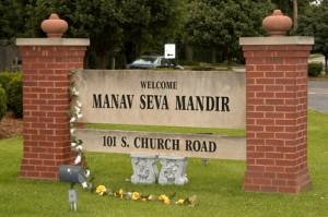 Manav Seva Mandir Bensenville 1