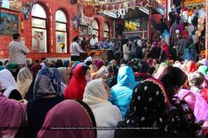 Mandir Baba Balak Nath - Walsall 3