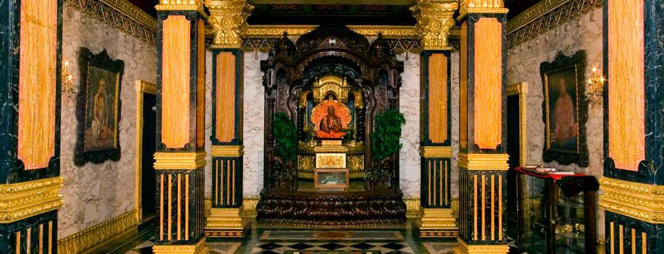 Prabhupada'S Palace Of Gold Moundsville 2