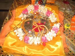 Sathya Sai Baba Center Of Flushing 4