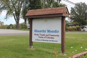 Shanthi Mandir Columbia