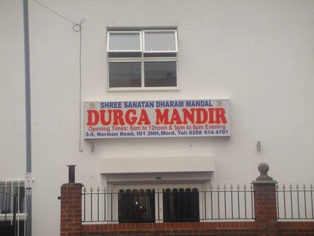 Shree sanatan dharm mandal Durga mandir 4jpg