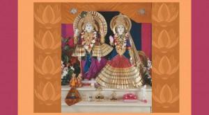 Shri Lakshmi Narayan Mandir Riverside California