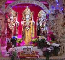 Shri Nathji Sanatan Hindu Mandir Leytonstone