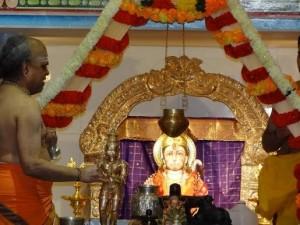 Sri Chinmaya Maruti Temple Andover 5