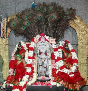 Sri Lakshmi Temple Ashland MA