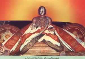 Sri Lalitha Peetham Plano 3