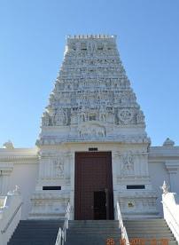 Sri Siva Vishnu Temple Lanham 1