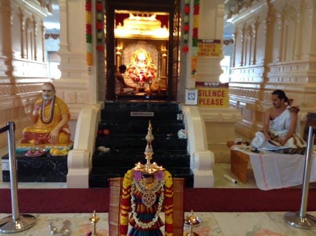 Sringeri Vidya Bharati Foundation Stroudsburg 1