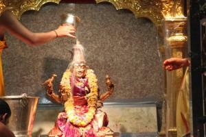 Sringeri Vidya Bharati Foundation Stroudsburg 4