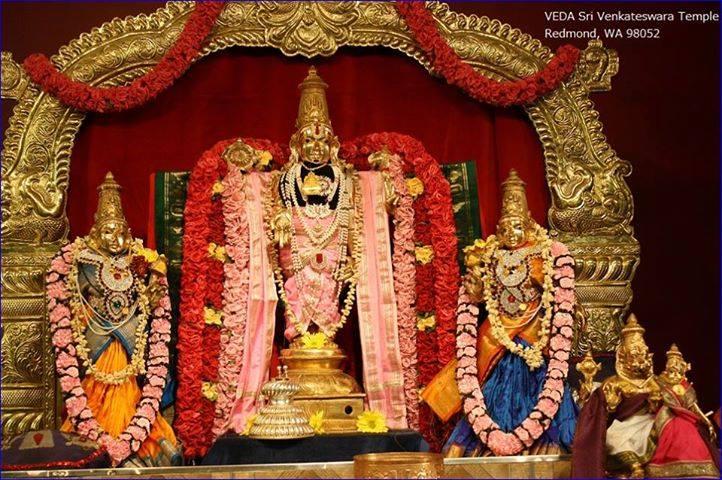 Veda Temple Redmond 5