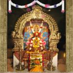 Maha Lakshmi Temple Vancouver, B.C.