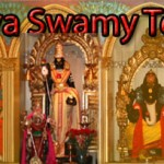 Subramaniya Swamy Temple of BC