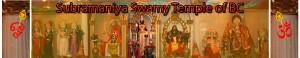 Subramaniya Swamy Temple of BC