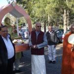 Hindu Temple & Cultural Centre Canberra