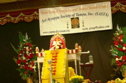 Sri Ayyappa Society of Tampa 4