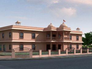 BAPS Shri Swaminarayan Mandir, Adelaide