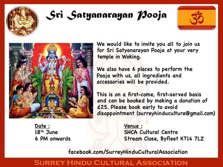 Sri Satyanarayana Pooja At Woking All Hindu Temples All Hindu